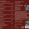 C 9617 CANTO GREGORIANO [9,99 Euros]